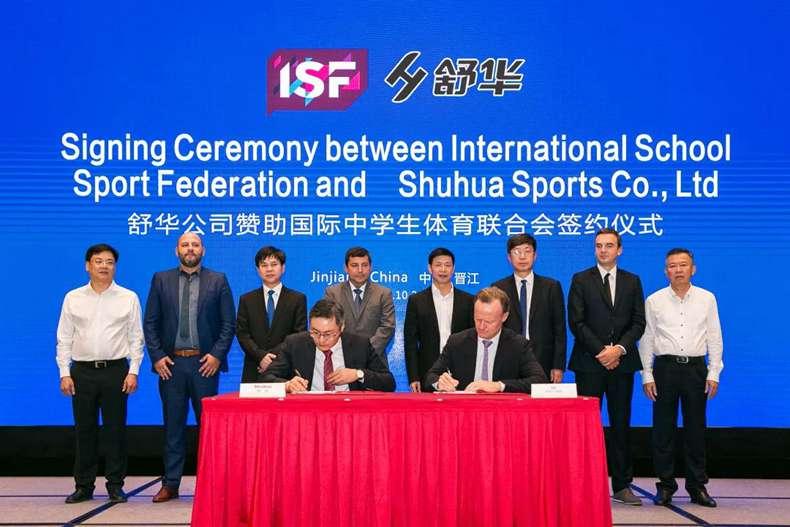 舒华体育与国际中学生体育联合会达成战略合作