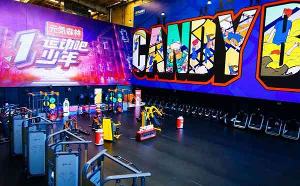 家庭健身器材,商用健身器材,全民健身器材,体能训练器材,老年健身器材,校园体育器材-广西舒华体育健身器材有限公司